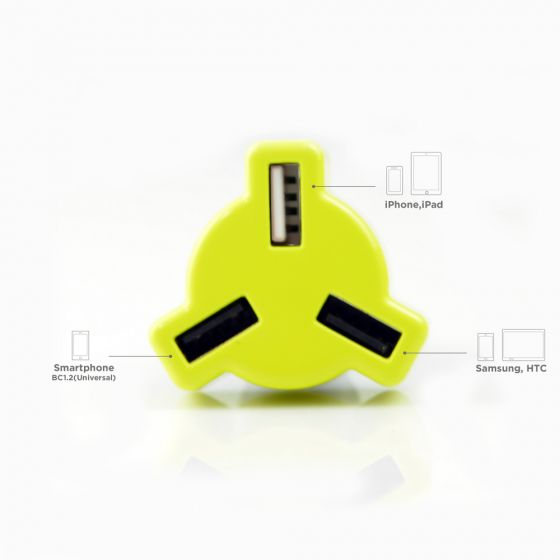 Triple-port Rapid Car Charger-Yellow